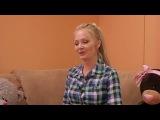 Даша Пынзарь про второго ребенка (22.05.2014)