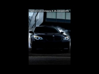 """�sport car� ��� ������ Don Omar - Danza Kuduro (feat. Lucenzo) - �������� �� ������ """"������ 5""""    ��������� �������������=). Picrolla"""