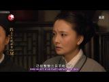 Легенда о Чжэнь Хуань / Hou Gong Zhen Huan Zhuan серия 54/76