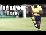 Sheremeta Футбол Ист 2012