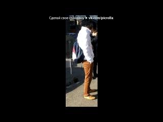 «� ���� �����» ��� ������ Zahara - Con Las Ganas (OST ��� ����� ��� ������� ���� 2