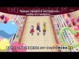 [14+] Помолвлена с незнакомцем / Mikakunin de Shinkoukei -  6 серия [Субтитры][anime777.ru]