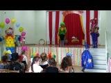 День рождения с клоунами (2)