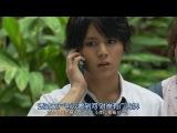 Дело ведет юный детектив Киндаити: дело о убийстве в Гонконге  (озвучка)