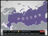 Крым в составе России появится на международных картах 19 03 2014 - YouTube